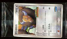 Promo pokemon japanese nº 049/pcg-p tauros (sealed)