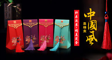 20 Wedding candy box bag Chinese double happiness tassel Party Favor Gift