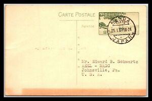 GP GOLDPATH: JAPAN POSTAL CARD 1961 _CV685_P10