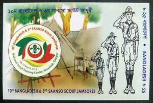 Bangladesh 2019 3rd Saanso Scout Jamboree Imperforated Miniature sheet