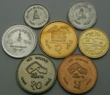 NEPAL 10 Paisa / 10 Rupee VS2039/VS2054 - Lot of 7 Coins - UNC *