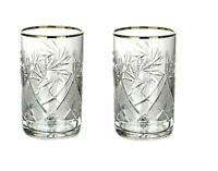 Set of 2 Russian 24K Gold Trim Cut Crystal Tea Glasses for Holder Podstakannik