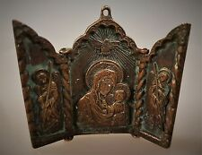 Vecchia icona Bronzo Russia Maria Madre di Dio con Bambino tetraptychon