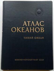 1974 Book USSR - Atlas of the oceans / Pacific Ocean / Атлас океанов 1974