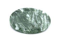 40.81 Carat 40x30 40mm x 30mm Oval Seraphanite Cab Cabochon Gem Stone Gemstone