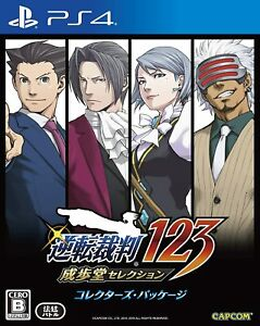PlayStation 4 - Ace Attorney 123 Collector's Package - Japan Game + CD L...