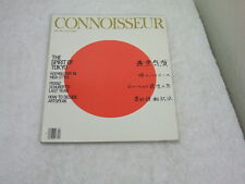 Connoisseur Magazine ~ April 1985 ~ The Spirit Of Tokyo - Keepng Dry In High
