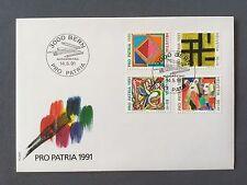 SWITZERLAND FDC 14.5. 1991 HELVETIA Bart Bosshart Federle Leuenberger ART