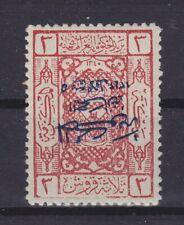 SAUDI ARABIA HEJAZ 1925, SG 111a, ERROR: OPT INVERTED, MLH