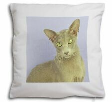 Mystical Oriental Cat Soft Velvet Feel Cushion Cover With Inner Pillo, AC-58-CPW