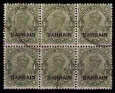 BAHRAIN COMMONWEALTH STAMPS - BEAUTIFUL USED COLLECTION WITH BLK 4
