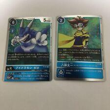 Digimon Card Game Japanese Promo V Tamer Taichi & V-dramon Zero P-012 , P-011