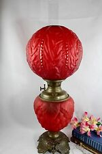 Antique Victorian Bradley Hubbard GWTW Red Satin Oil Banquet Lamp