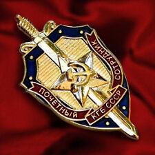 KGB BADGE SWORD SHIELD COMMUNIST HONORARY SOVIET INSIGNIA RUSSIAN PIN USSR