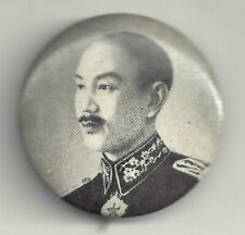 Chiang Kai Shek Wwii Era Chinese Nationalist Pin pinback button