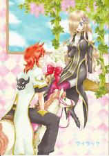 Tales of the Abyss Doujinshi Dojinshi Fan Comic Aerial Soul Luke x Tear Lilac