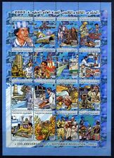 Libyen Libya 2002 Hologramm Revolution Wirtschaft Wissenschaft 2824-39 II MNH