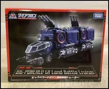 Diaclone DA-19 Big Powered GV Land Battle Cruiser Takara Tomy Transformers