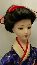 """Cathay Collection Japanese Oriental Geisha Doll 17"""" tall"""