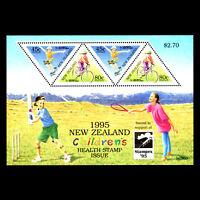 New Zealand 1995 - Health Stamps - Children's Sports - Sc B150b MNH