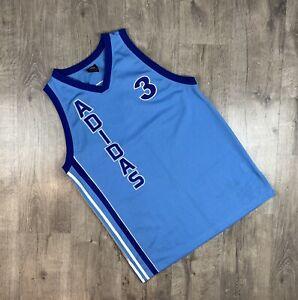 Men's Vintage Adidas Basketball T shirt size L