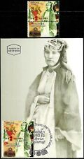 ISRAEL 1997 Stamp + FD POSTCARD 'TRADITIONAL ETHNIC COSTUME' - SALONIKA. MNH. XF