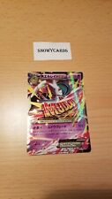 Japanese - 1st Edition - M Gardevoir EX - 031/078 RR - Holo - Pokemon Card - XY6