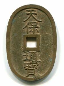 Bronze TENPO-TSUHO Japan Old coin EDO 100 mon 083 (1835 - 1890)