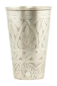 SALE Danish House Doctor Stylish Modern Brass Silver Vase Decor Interior Flower