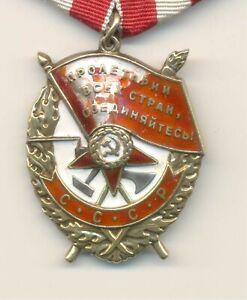 Original Rotbannerorden UdSSR 411978