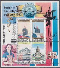 KOREA Pn. 1981 MNH** SC#2135a/d Sheet, Philexfrance '81 Int`l Stamp Exhib. Paris