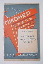 Pioneer Avant-Garde Constructivist Art book Russian Ussr SOVIET Rare 1930