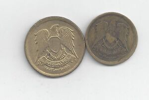 2 DIFFERENT COINS from EGYPT - 5 & 10 MILLIEMES (BOTH DATING 1973)