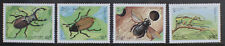 Laos 1995. Insects. MNH Set. SG 1467-1470