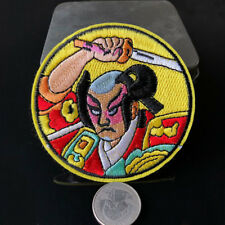 Fabric Sew Iron on Badge Sewing Motif Applique Japanese Ancient Warrior Patch
