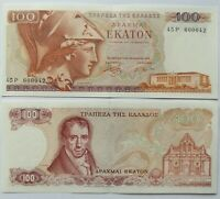 GRECIA 100 dracmas 1978, P-200b. Plancha UNC.