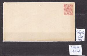 Bosnia Herzeg - 1882 -  Briefumschlage 1