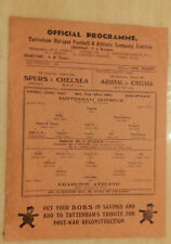 1945/46 FOOTBALL LEAGUE (SOUTH): TOTTENHAM HOTSPUR v CHARLTON ATHLETIC