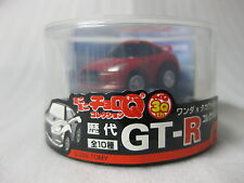 NISSAN GTR R35 RED Mini Mini Choro-Q Pull Back Toy Car NIB WONDA