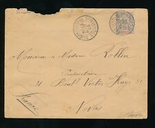 FRENCH INDOCHINA 1903 PEACE + COMMERCE 15c SINGLE FRANKING to NEVERS