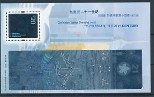 [17898] Hong Kong 1999 hologram good sheet very fine MNH