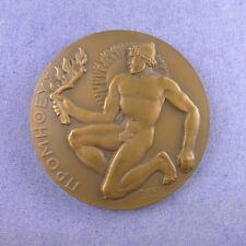Rare médaille en bronze Marcel Renard Prométhée Strasbourg