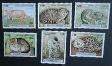 Cambodia (1996) Cats / Felines / African Wild Cat / Wild Animals - Mint (MNH)