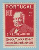 PORTUGAL 601  MINT HINGED OG * NO FAULTS EXTRA FINE !