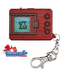 BANDAI DIGIMON DIGITAL MONSTER VER. 20TH ANNIVERSARY BROWN VIRTUAL PET