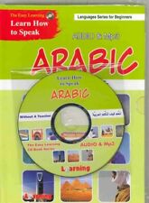 Learn how to speak Arabic with Audio MP3 CD