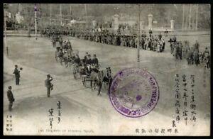 1900s RUSSO JAPANESE WAR Postcard Admiral TOGO HEIHACHIRO Triumphal Parade