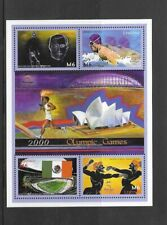 Lesotho 2000 UMM Olympic Games Sydney sg 1715/8 Sheetlet