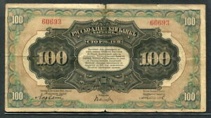 China ( Russo-Asiatic Bank ) 1917, 100 Rubles, S478a, VG-Fine