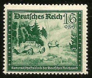 1944 Nazi Germany Mercedes Car Race Mint NG Stamp! Two Colors available! WWII